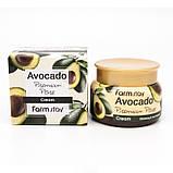 Осветляющий лифтинг-крем с экстрактом авокадо FarmStay Avocado Cream, фото 2
