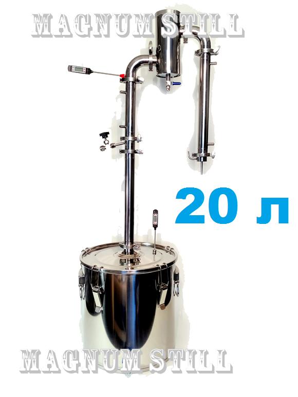Самогонный аппарат колонна про 110см 20л видео лучший самогонный аппарат в украине