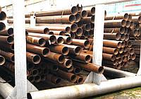 Трубы бесшовные Гост 8732 со склада и под заказ