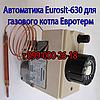 Свічка запалювання для газового котла Євротерм з автоматикою Eurosit-630, фото 2