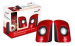 Колонки Genius SP-U115 Red (31731006101)