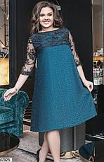 Нарядное вечернее женское платье размеры: 48-50, 52-54,56-58, фото 2