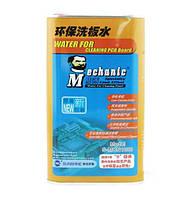 Жидкость для ультразвуковых ванн Mechanic MCN-1000