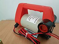 Насос для перекачки дизельного топлива, 12 Вольт 55 л мин