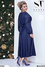Нарядное вечернее платье цвет-зеленый размеры: 48-50,50-52, фото 2
