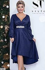 Нарядное вечернее платье цвет-зеленый размеры: 48-50,50-52, фото 3