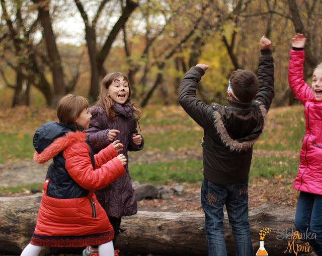 фото квест в парке для детей
