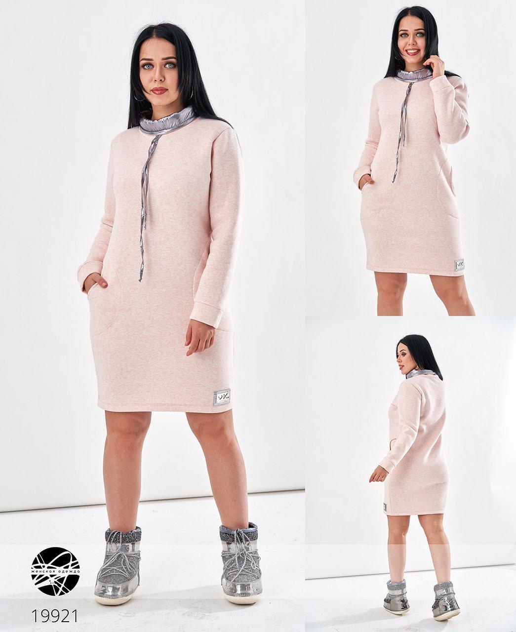 37a091bd2db ... Женская теплая туника с воротом розового цвета. Модель 19921. Размеры  46-56