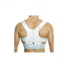Магнитный корректор осанки Real Doctors Posture Support Белый (nri-2159)