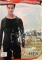 Кальсоны мужские термо хлопок на меху VOVOBOY размер L-4XL 0202, фото 1