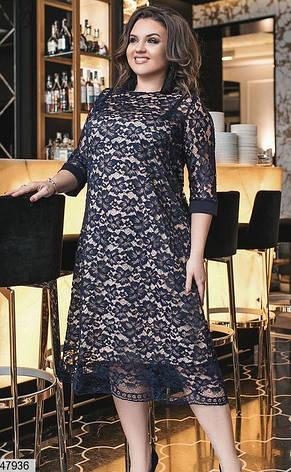 Нарядное гипюровое вечернее женское платье темно-синего цвета размеры: 48-50,52-54,56-58, фото 2