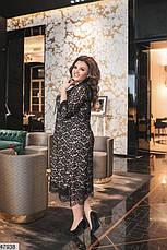 Нарядное гипюровое вечернее женское платье темно-синего цвета размеры: 48-50,52-54,56-58, фото 3