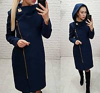 Пальто кашемировое с капюшоном, модель 136, цвет - темно синий