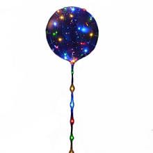 Воздушный шар BoBo Ballon Прозрачный (101)