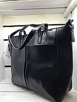 734b0bd8 Мешки и мешочки в категории женские сумочки и клатчи в Украине ...