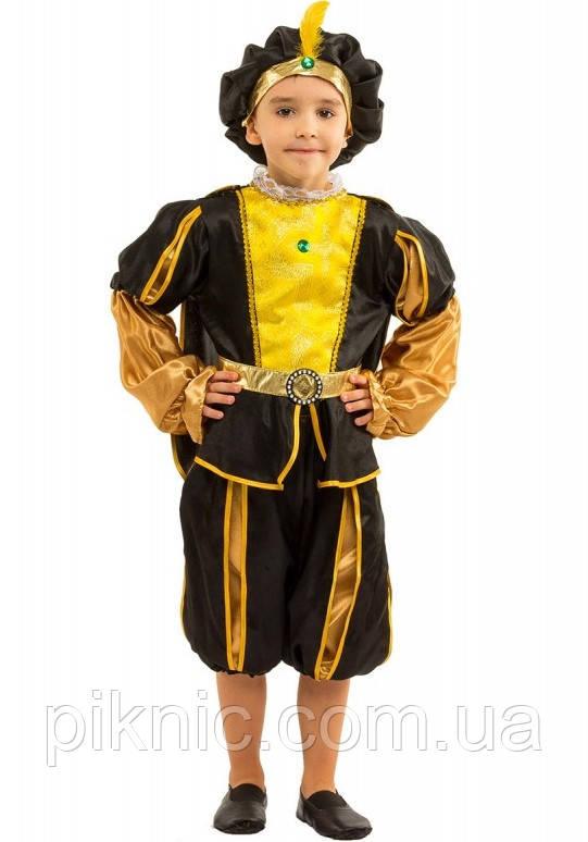 Детский костюм Принц, Паж 8, 9, 10 лет. Новогодний карнавальный для мальчиков. Черный
