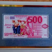 """Картина вышитая бисером """"Счастливый евро"""""""