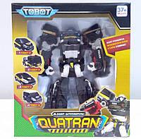 Робот - трансформер (коробка) 519 (шт.)