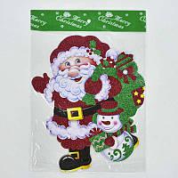 Новогоднее украшение C 30242 (600) ЦЕНА ЗА 1 ШТ, Дед Мороз