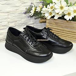 Туфли женские на утолщенной подошве, натуральная черная кожа