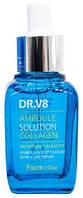 Ампульная сыворотка с коллагеном Farm Stay DR.V8 Ampoule Solution Collagen