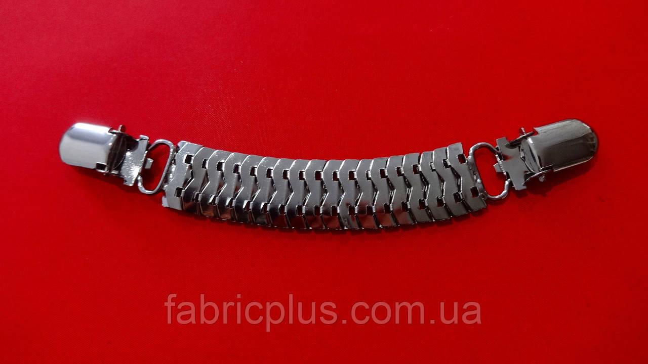 Застежка для кардигана 12,5 см черный никель