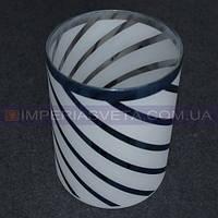 Плафон для люстры, светильника E-27 IMPERIA цилиндр LUX-521413