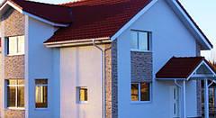 Эффективное отопление частного дома: лучшие варианты и решения