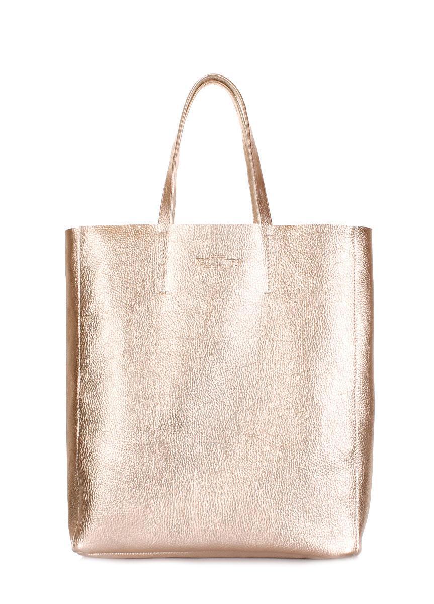 402cb3672ab5 Сумка шкіряна жіноча золото / Кожаная женская сумка золото Poolparty City  Gold