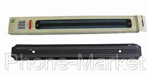 Магнитный держатель для ножей 38 см Магнитная рейка