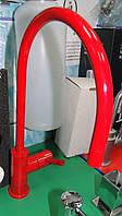 Кран для систем фильтрации воды (красный глянцевый)