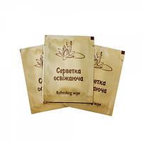 Салфетка влажная одноразовая в индивидуальной упаковке 12х12 см 100 шт/уп