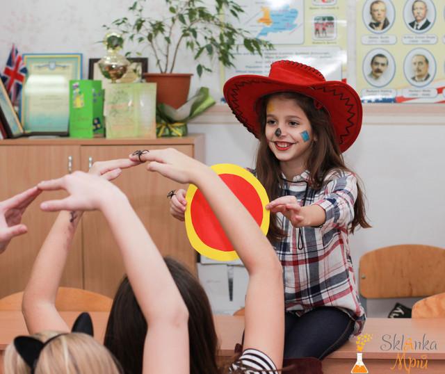 фото квест для детей