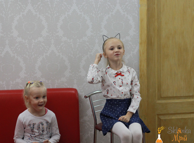 фото квест для детей дома