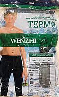 Кальсоны детские-подросток хлопок двухслойные Whenzi размер 12-18 лет Т083, фото 1