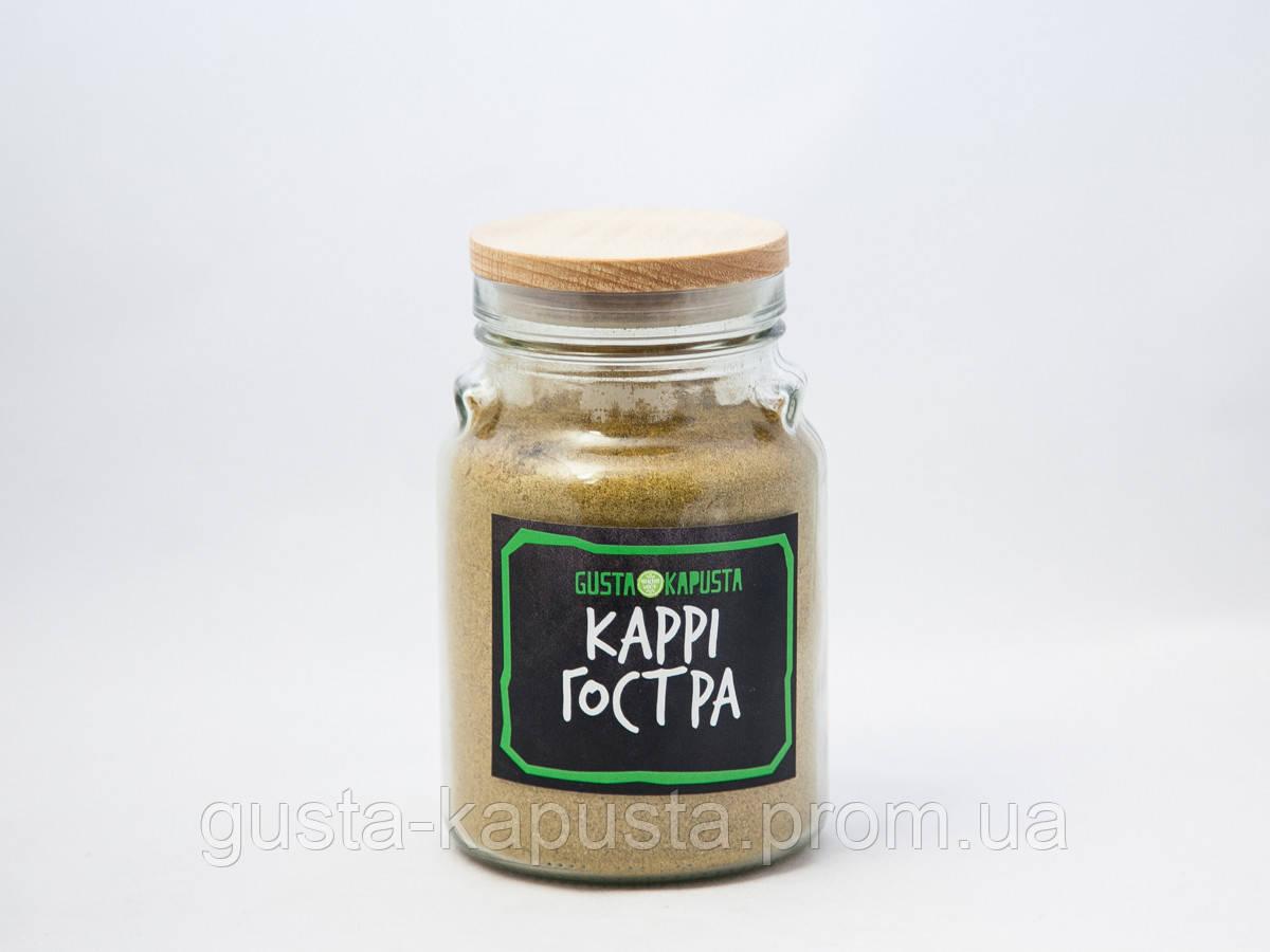 7da84f0afe78ef Карі гостра (г), цена 15 грн./50 г., купить в Житомире — Prom.ua  (ID#824867457)
