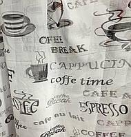 Гардина тюль лен Кофе тайм молочный P-8511t Ткань