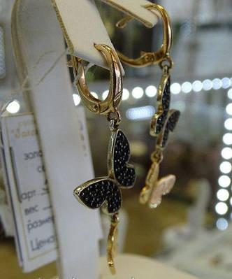 Золотые серьги длинные с бабочками