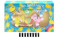Карусель муз. (м які іграшки, коробка) KI-903 (шт.)