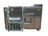 Утилизатор пищевых отходов промышленный. Модель FC-500L с лифтом (максимальная загрузка 500 кг)