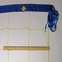Сетка для классического волейбола «КАПРОН 15» цвет в ассортименте