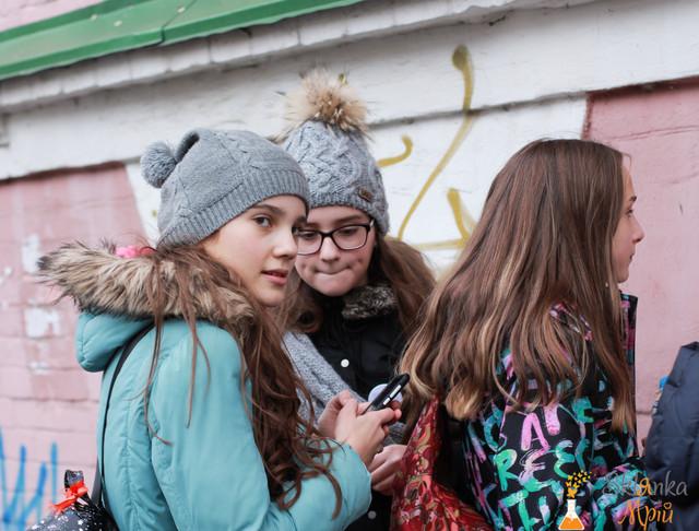 фото городской детский квест