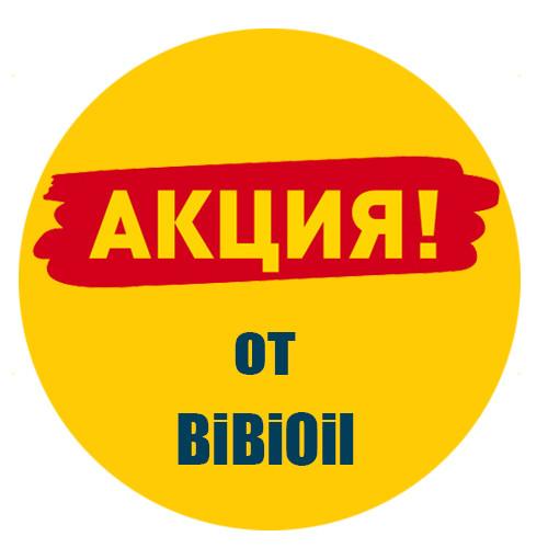 """Акция """"Большие скидки"""" от интернет-магазина BiBiOil!!"""