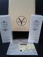 Набор для лица YASUMI Gold Sensation