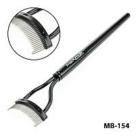 Гребешок для бровей, разделения и завивки ресниц maXmaR MB-154