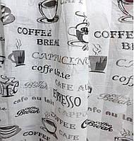 Гардина тюль c рисунком лен Кофе тайм белый P-8510t Ткань
