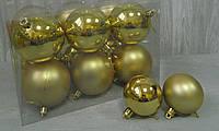 Новорічні кульки 7 см золоті пачка (12шт) Новогодние шарики 7 см золотые пачка