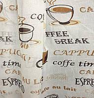Гардина тюль c рисунком лен Кофе тайм молочный P-8509t Ткань