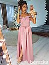 Длинное платье с разрезом и открытыми плечами 66py2123, фото 3