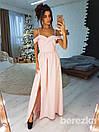 Длинное платье с разрезом и открытыми плечами 66py2123, фото 4
